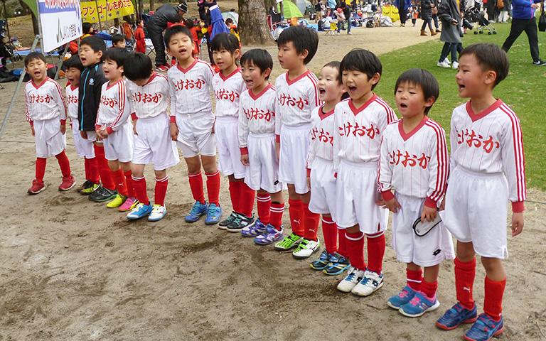 武岡サッカークラブ